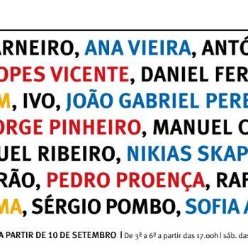 21 artistas frente 1