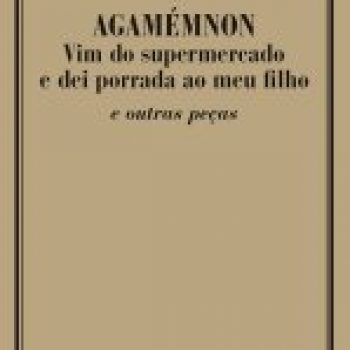 capa84