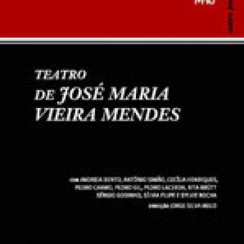 teatro_jose_maria_vieira_mendes